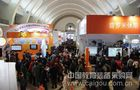 2014北京教育装备展示会六大展区为您导航