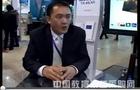 视频采访广州视睿电子科技有限公司副总经理黄明寒