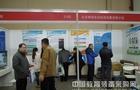 海存志合数据存储解决方案亮相北京教育装备展