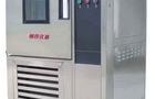 如何延长恒温恒湿试验机的使用寿命