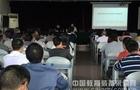 成都新都区组织教育装备资产平台培训