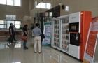 来未来教育装备展 体验阿法迪微型图书馆