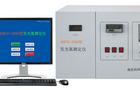 化学发光氮测定仪国产性能优势