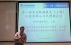 第二届麦克默瑞提克(上海)仪器有限公司全国代理商大会圆满举行