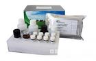羊疫病的的简介和分类ELISA试剂盒