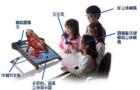 博雅智学即将亮相第28届北京教育装备展