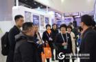 航点校园新风净化设备引爆北京教装展