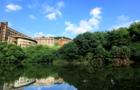 Techcon楼控与重庆工商大学共建绿色节能校园