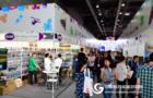 第30届广州国际玩具及模型展