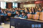 重庆复旦中学助推智慧校园建设