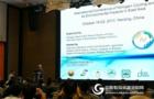 理加联合应邀出席东亚地区氮循环与环境影响国际研讨会