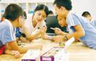 上有政策下无对策 中小学创新教育和特色发展如何破局