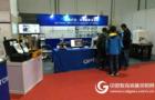 欧波同点亮第二十二届中国质量控制展览会