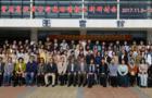 首届高校图书馆战略研讨会在上海交大举办