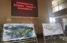 王茂基:借力一带一路,共建职业教育新平台