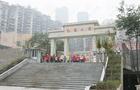 案例:重慶巴蜀小學的特色智慧校園建設之路