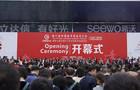 八爪魚教育攜新品亮相第77屆中國教育裝備展