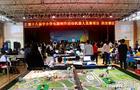 西安中小学生电脑制作活动机器人比赛开赛