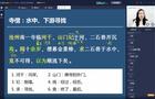 """新东方在线女老师们:像花木兰一样一""""飒""""到底"""