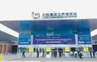 上海同田生物熱烈祝賀2020中國國際醫藥原料藥/中間體/包裝/設備交易會(API China)順利召開!