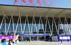 智能佳 2018年中国(宝鸡)国际机器人暨智能制造展览会