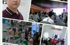 聚能教育亮相2018世界机器人大会