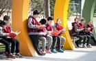 中華附小出版自編教材,讓優秀傳統文化進課堂