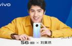 刘昊然实力带货,其代言新品vivo S6获年轻人喜爱