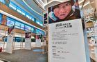 首个乡村儿童阅读公益展亮相北京