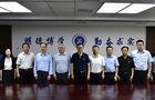 华北理工大学领导与来访校友举行座谈