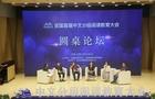 中文分级阅读在教育信息化2.0时代的组织和应用