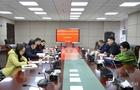 安徽城市管理职业学院成立特殊教育学院