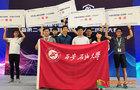 西安石油大学学子在第二十届中国机器人及人工智能大赛中获6个一等奖