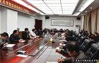 甘肃工业职业技术学院组织召开优质校建设工作推进会