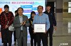 """北京电子科技职业学院图书馆举办""""品读经典·阅成习惯"""""""