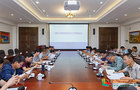 云南大學召開實驗室安全管理專題會議
