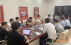 北京财贸职业学院召开朝阳校区及部分学生宿舍无线网建设项目启动会