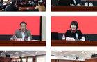 北京工商大学召开党的十九届四中全会精神宣讲暨第七次党务工作(扩大)会议