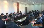 甘肃民族师范学院党委召开扩大会议学习传达中央、省委近期有关会议精神