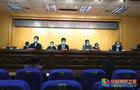 衡水学院召开疫情防控工作专题会议