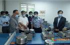 合肥工业大学领导开展复学前实验室检查督导工作