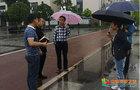 重庆工程职业技术学院启动校园5G通信网建设工作