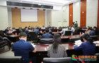 东北大学召开八届四次教代会提案交办会