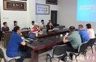 江西省体育局社会体育指导中心一行来景德镇陶瓷大学考察调研