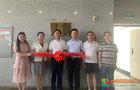 四川农业大学两个国别和区域研究中心举行揭牌仪式