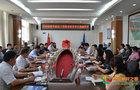 河南省数字建造工程技术研究中心揭牌仪式在河南城建学院举行