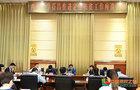 西南大学领导率队赴云南昌宁县调研定点扶贫工作