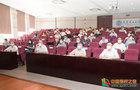 大连理工大学设立分会场参加全国研究生教育视频会议