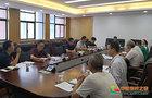 """遵义师范学院召开2020年""""专升本"""" 专业考试协调会"""