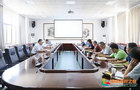 """淮北师范大学召开""""十四五""""重大项目谋划工作会议"""